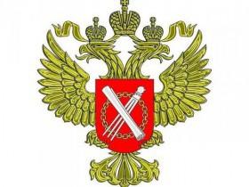 Росреестр Башкирии заявил о значительном снижении приостановлений и отказов по регистрации прав и кадастровому учету недвижимости