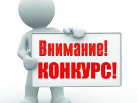 КОНКУРС ППМИ-2018 СТАРТОВАЛ. УСПЕЙТЕ ПОДАТЬ ЗАЯВКИ!