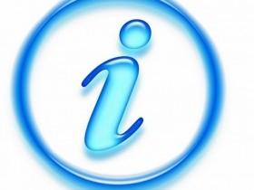 Информация для размещения в сети «Интернет» р.п. Чишмы «01» ноября 2018 г. «Прокуратура на страже достоверности правовой статистики»