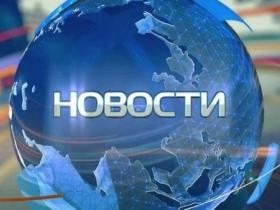 ГРАФИК ВЫВОЗА ТКО с. Алкино-2 Чишминского района РБ