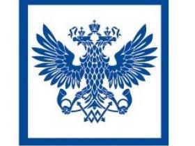 Почта России в Башкирии будет принимать платежи за вывоз мусора без комиссии в населенных пунктах, где нет банков