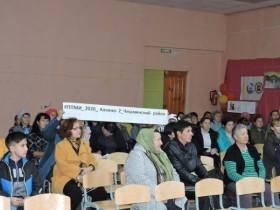 23 октября состоялось предварительное собрание по Программе Поддержки местных инициатив