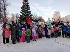26 декабря 2019 года возле новогодней елки с. Алкино-2 было проведено Новогоднее мероприятие силами Администрации сельского поселения и волонтерами СОШ с.Алкино-2.